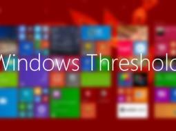 Официальный релиз Windows 9 запланирован на апрель 2015 года