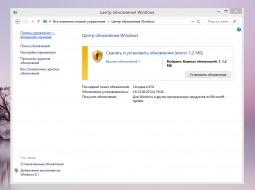 Microsoft может прекратить выпуск новых версий Windows