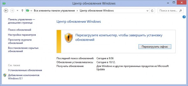 Windows Technology Preview будет обновляться дважды в месяц