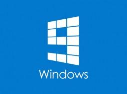 Китайский филиал Microsoft «случайно» анонсировал Windows 9