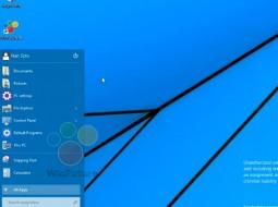 Меню «Пуск» в Windows 9 может выглядеть почти как в Windows 98