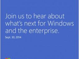 Microsoft начала рассылку приглашений на мероприятие 30 сентября