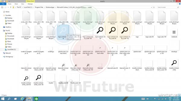 ����� ���������� Cortana ���������� � Windows Technical Preview