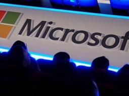 Microsoft не будет транслировать мероприятие 30 сентября