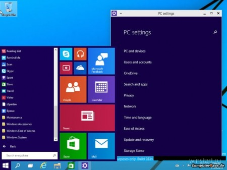 Windows Technical Preview ����� ����� ������� �� ������ ������ ����� �������