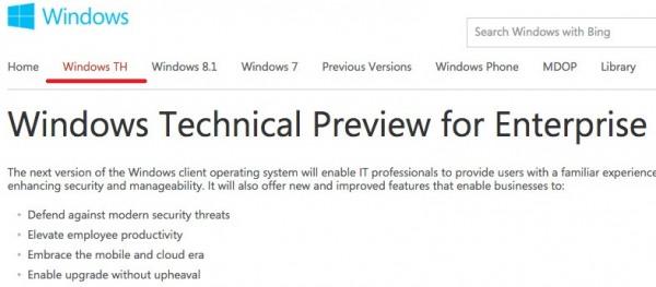 Windows Threshold: новое имя может быть названо уже завтра