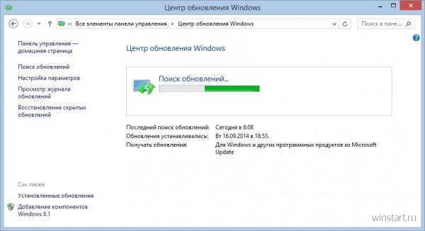 Пользователи Windows 8 смогут легко обновиться до Windows 9