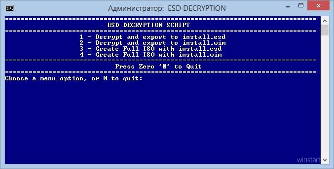 Могу ли я выполнить чистую установку после обновления до Windows