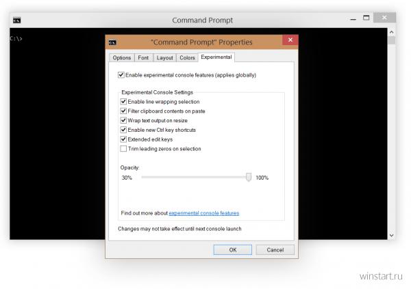 Командная строка Windows 10 Technical Preview получит ряд экспериментальных функций