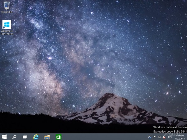 Как установить Windows 10 Technical Preview?