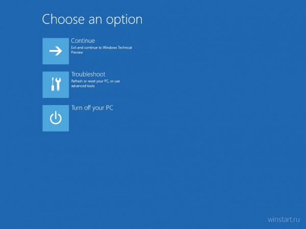 ��� ������ �������������� Windows 10 Technical Preview?