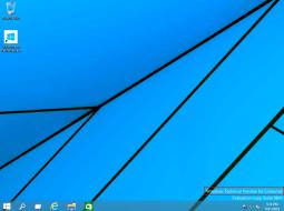 В файлах Windows Technical Preview  найдено упоминание клиентской редакции