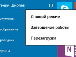Как добавить пункт «Гибернация» в меню управления питанием Windows 10?