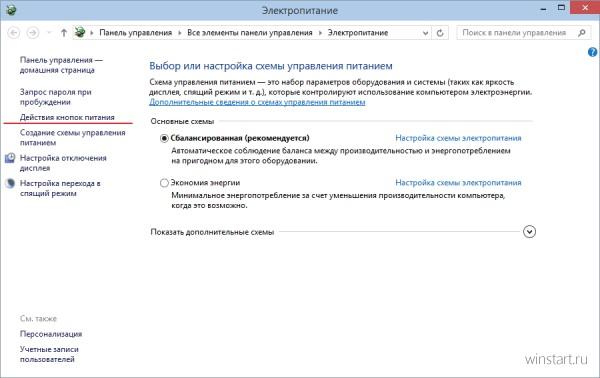 ��� �������� ����� ������������ � ���� ���������� �������� Windows 10?