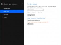 Скоро будет выпущена новая сборка Windows Technical Preview