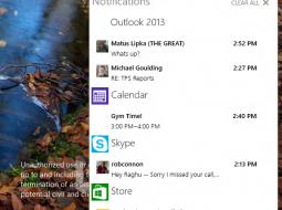 Выпущена новая сборка Windows 10 Technical Preview
