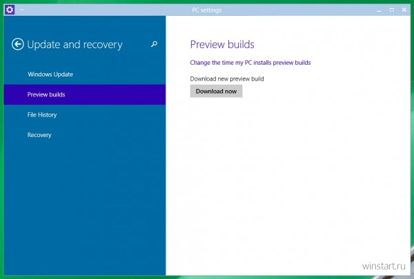 ��� ���������� ����� ������ Windows 10 Technical Preview?