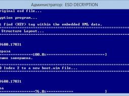 Как создать ISO-образ для чистой установки Windows 10 Technical Preview 9860?