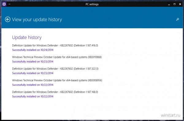 Исправлены проблемы с переходом Windows 10 Technical Preview в режим сна и обратно