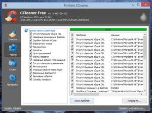 CCleaner � ���������� ��� ������� �������