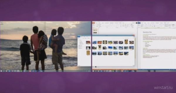 В Windows 10 для тачпадов готовятся новые жесты