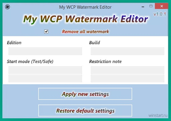 WCP WATERMARK EDITOR TÉLÉCHARGER MY