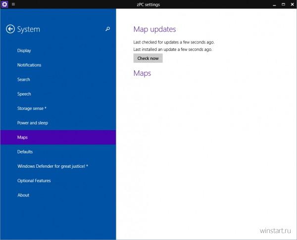 Windows 10 получит поддержку офлайновых карт