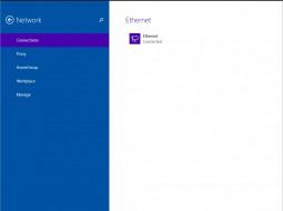 Как вернуть прежний список сетей в Windows 10 Technical Preview 9879?