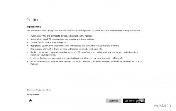 Началось обновление инсталлятора Windows 10