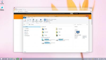 Aero Glass — эффект стекла для Windows 10