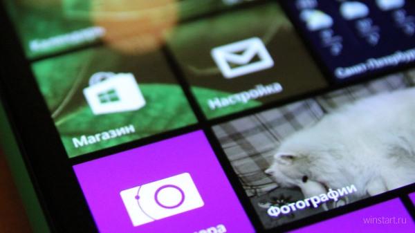Избранные партнёры Microsoft уже получают Windows Phone 10