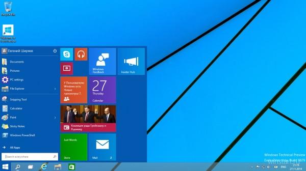 Windows 10 Consumer Preview будет представлена уже в январе